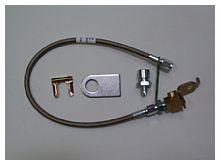 Single Rear Pro Street Flex Line Kit